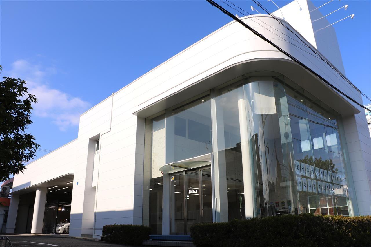 ガラスコーティング専門店NOJ堺店ブログ